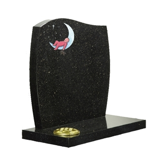 M58 - Serpentine memorial with barrell sides